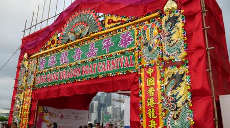draak : Hong Kong, Hong Kong SAR-3 juni, 2017: Mening van Dragon Boat Festival in Hong Kong. Stockvideo