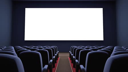 Inside of the cinema. Your text or picture on the white screen.