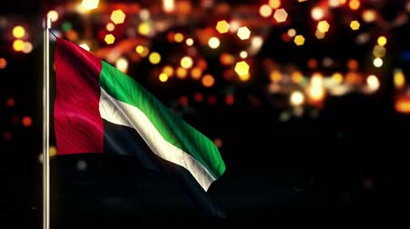 эмираты : United Arab Emirates National Flag City Light Night Bokeh Loop Animation - 4K Resolution Ultra HD UHD Стоковые видеозаписи