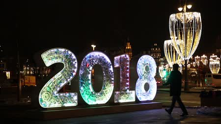 Moscow, Russia - January, 2018: New year and christmas Moscow city decoration with 2018 letters glowing sign