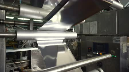 unreel : The conveyor automatic lines for the production of ice cream Stock Footage