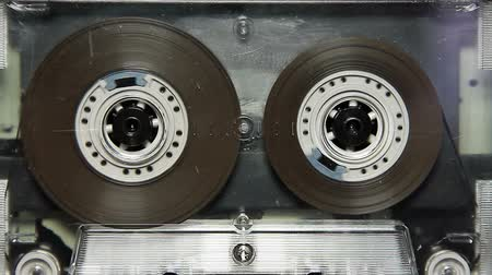 gravador : vintage audio cassette tape with a blank white label