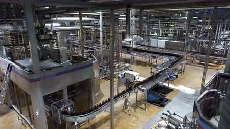 mout : Moscow, Russian Federation – October 21, 2017: Beer factory interior with a lot of machines