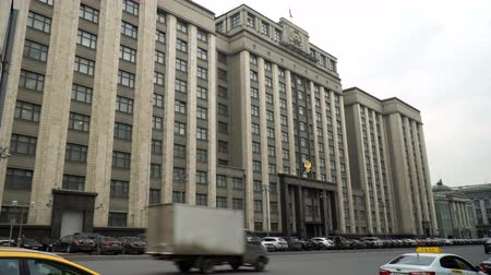 helyettes : Moscow, Russian Federation – March 17, 2017: View of the building of the State Duma in Moscow