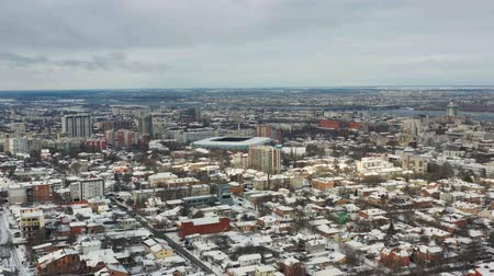 Birds eye view of snow-covered Dnipro city downtown. (Dnepr, Dnepropetrovsk, Dnipropetrovsk). Ukraine