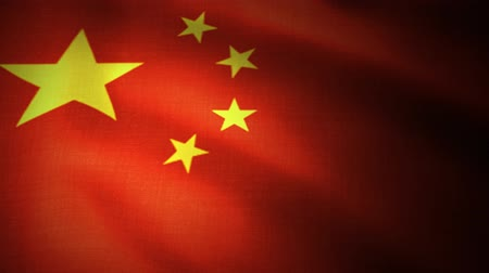 Republic of China flag waving. Realistic 3d rendered flag