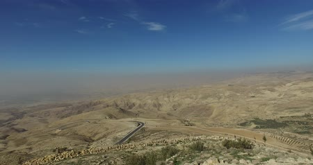 palestina : Panoramic view of Mount Nebo on the land of promise