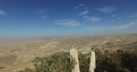 обещание : Panoramic view of Mount Nebo on the land of promise