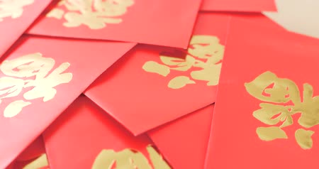 ano novo chinês : Chinese red pocket for lunar new year in rotation Vídeos
