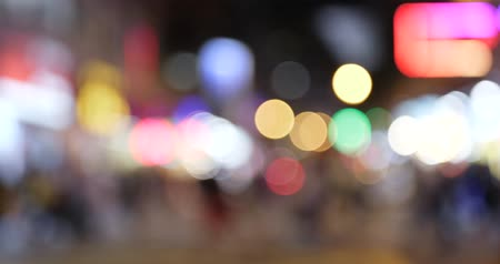 desfocado : Bokeh of city view at night Stock Footage