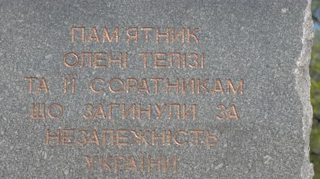 poeta : Plaque with an inscription on the monument to Olena Teliha.