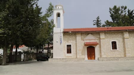 Джордж : in cyprus the old church and the historical heritage of history