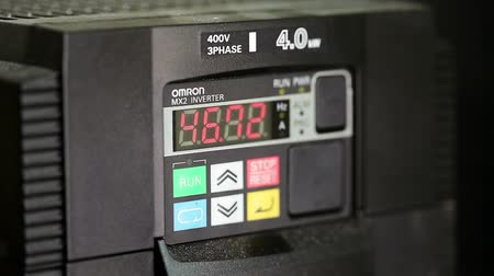 conductivity : SOCHI, RUSSIA - SEPTEMBER 22, 2012: LCD display monitor on factory equipment