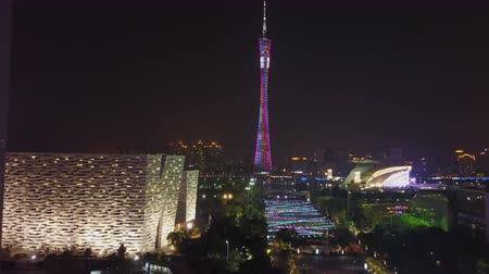 Aerial view at night on the modern city of Guangzhou (China)