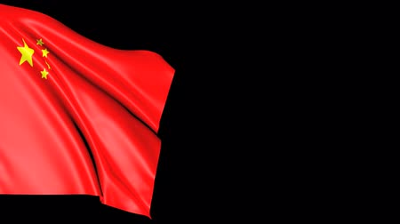 socialism : Background China Flag waving. Animated Symbol of the country. Stock Footage