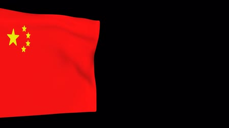 socialismo : Background China Flag waving on black. Animated Symbol of the country.
