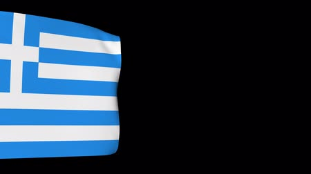 rastr : Background Of The Flag Of Greece.
