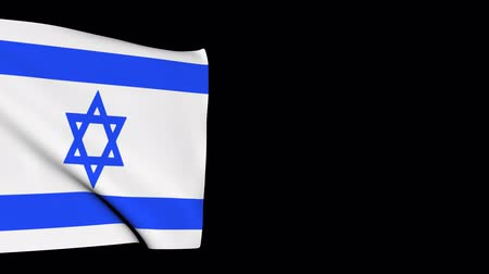 godło : Israel flag on a black background.