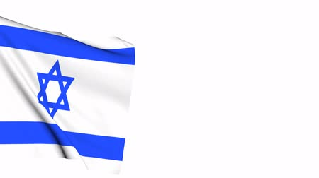 áttekinthetőség : Israel flag on a black background.