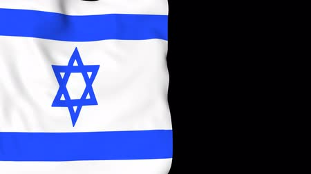 jewish : Israel flag on a black background.