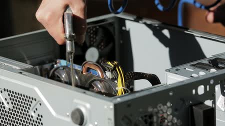 база : Cleaning the power supply unit from dust