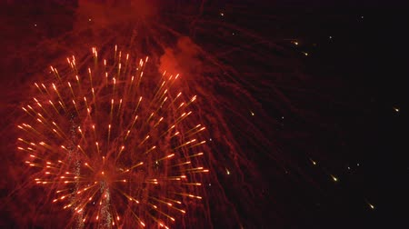 maravilha : Holiday fireworks display show