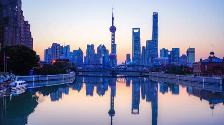 pearl : Shanghai city skyline, view of the skyscrapers of Pudong and huangpu River. Shanghai, China. Stock Footage