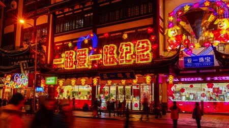 Timelapse of people celebrating New Years Eve in Yu Garden, Shanghai, China. Stock Footage