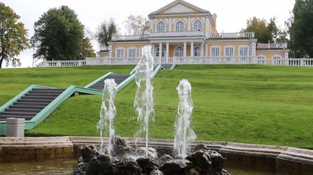 majorság : One-storey old mansion in classical style (stately home), formal garden staircase and fountain in autumn day. Perfect habitat for European, optimum housing, peace of mind