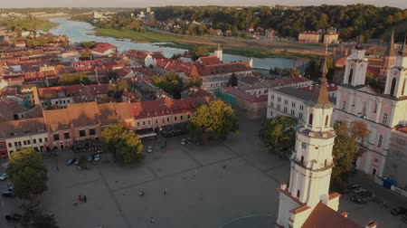 kőfal : Aerial view of Kaunas Town Hall Square