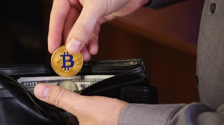 disparition : Bitcoin entre les mains d'un homme d'affaires