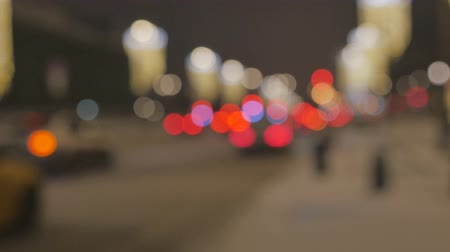 Blurred lights of the movement of cars at night.