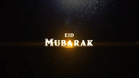 Eid mubarak Stockvideo