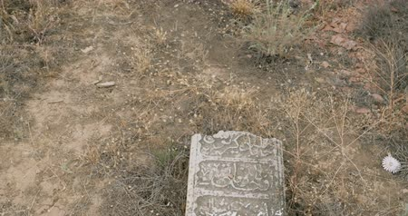 astrakhan : Old muslim cemetery broken tombstones on the ground. Old tartar cemetery in Astrakhan Russia