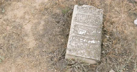 astrakhan : Abandoned tombstones at the Old Tartar Cemetery  in Astrakhan, Russia. Ancient Muslim graves in the field of dry grass