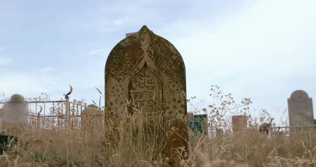 tatar : Medieval islmic tomb stone of Old Tartar Cemetery in Astrakhan Russia