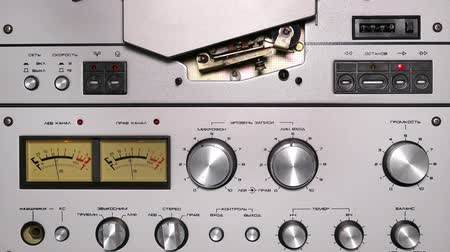 véu : control panel of old reel tape recorder