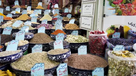 isfahan : Shiraz, Iran - 2019-04-08 - Bowls of Iranian Spices at Market.