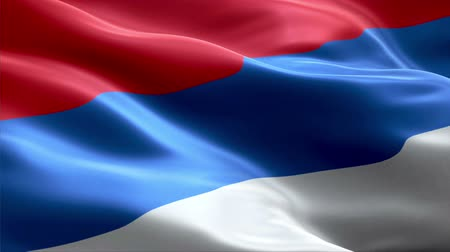 republic of srpska : Republic of Srpska waving 3D flag