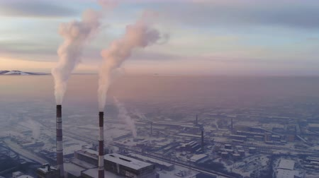 dioxid : Air pollution in an industrial city.