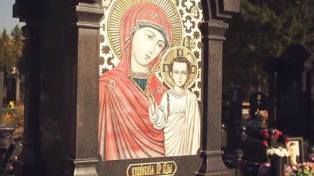 iconography : Icon of the Mother of God on the monument