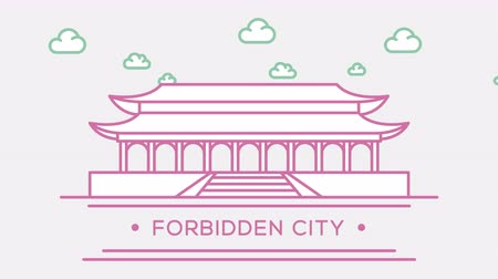 prominent : Chinese Forbidden city. Part of the set. Animated outlined landmark 4K footage