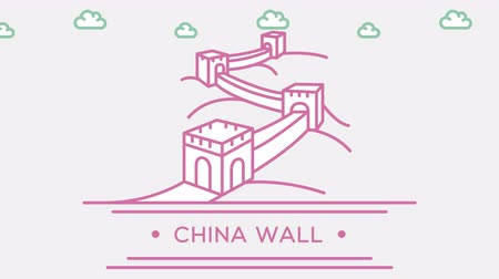 prominent : Chinese Great wall. Part of the set. Animated outlined landmark 4K footage