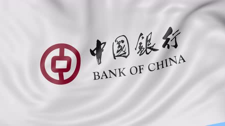 marchio : Close up di sventola bandiera con la Bank of China logo, seamless loop, sfondo blu. Animazione editoriale.