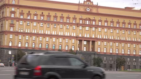 kgb : Entrance of Russian Federal security service FSS or FSB, former Soviet KGB, headquarters in Moscow zoom in establishing shot. Lubyanka Square. 4K video