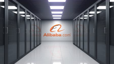 штаб квартира : Alibaba.com logo on the wall of the server room. Editorial 3D animation