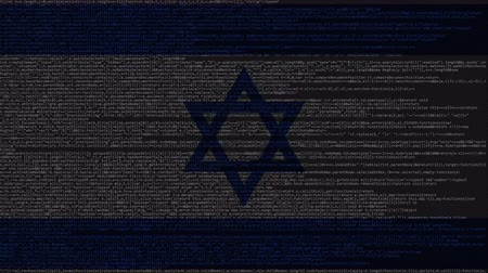 izrael : Source code and flag of Israel. Israeli digital technology or programming related loopable animation Stock mozgókép