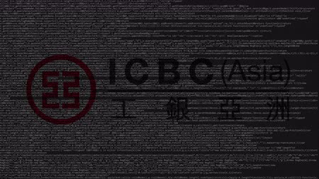 logotype : ICBC logo made of source code on computer screen. Editorial loopable animation Stock Footage