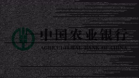 азбука : Agricultural Bank of China logo made of source code on computer screen. Editorial loopable animation Стоковые видеозаписи