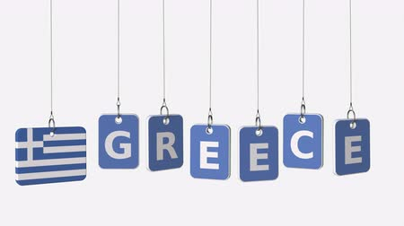 greece flag : GREECE caption and Greek flag on swinging plates, loopable intro animation. Alpha matte for easy background change